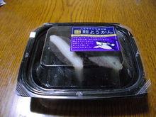 kujirayo-kan20120429[1].jpg