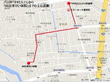 tsumada_nakamurairiguchi1.jpg